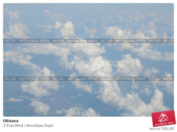 Облака, эксклюзивное фото № 292267, снято 9 марта 2007 г. (c) Free Wind / Фотобанк Лори