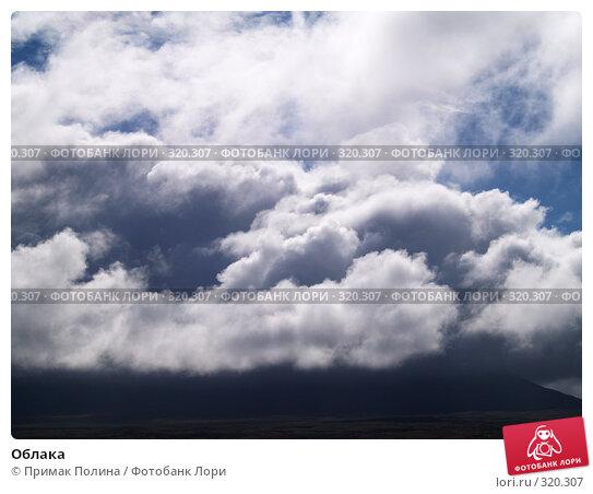 Облака, фото № 320307, снято 24 августа 2006 г. (c) Примак Полина / Фотобанк Лори