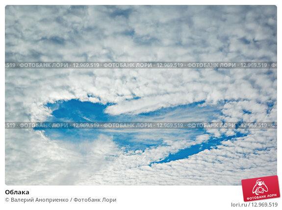 Облака. Стоковое фото, фотограф Валерий Аноприенко / Фотобанк Лори