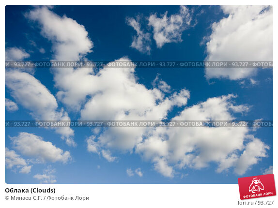 Купить «Облака (Clouds)», фото № 93727, снято 30 сентября 2007 г. (c) Минаев С.Г. / Фотобанк Лори
