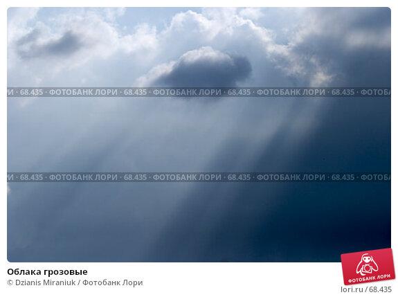 Облака грозовые, фото № 68435, снято 4 августа 2007 г. (c) Dzianis Miraniuk / Фотобанк Лори