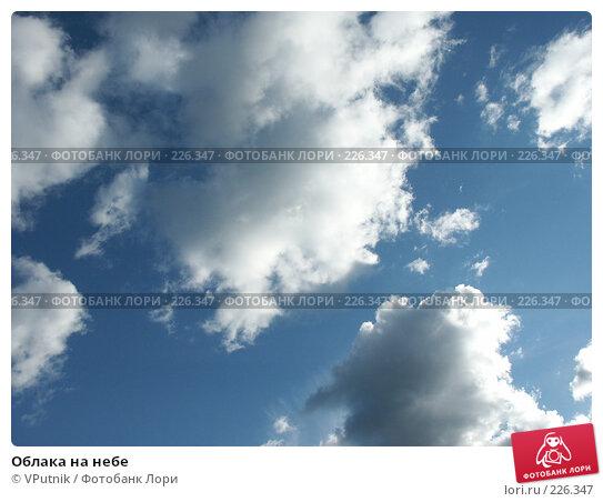 Облака на небе, фото № 226347, снято 19 июля 2006 г. (c) VPutnik / Фотобанк Лори