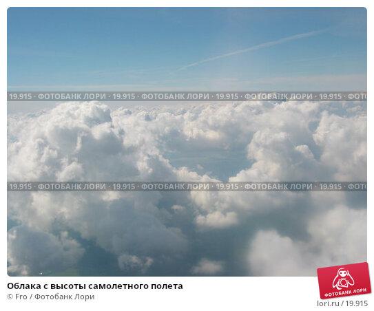 Купить «Облака с высоты самолетного полета», фото № 19915, снято 20 июня 2004 г. (c) Fro / Фотобанк Лори