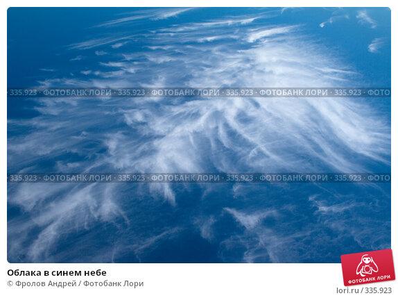 Облака в синем небе, фото № 335923, снято 23 июня 2008 г. (c) Фролов Андрей / Фотобанк Лори