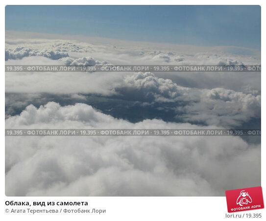 Облака, вид из самолета, фото № 19395, снято 27 мая 2006 г. (c) Агата Терентьева / Фотобанк Лори