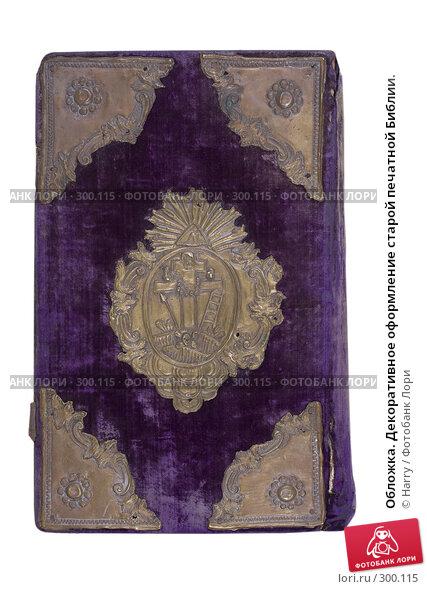 Обложка. Декоративное оформление старой печатной Библии., фото № 300115, снято 18 апреля 2008 г. (c) Harry / Фотобанк Лори