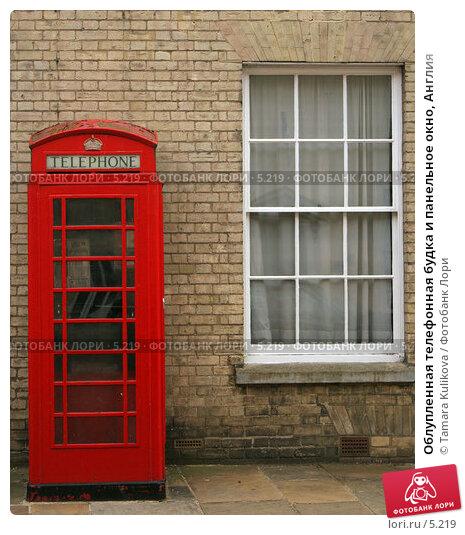 Облупленная телефонная будка и панельное окно, Англия, фото № 5219, снято 9 июля 2006 г. (c) Tamara Kulikova / Фотобанк Лори