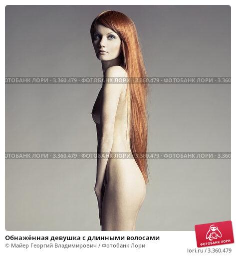 foto-krasivih-devushek-golie-s-dlinnimi-volosami