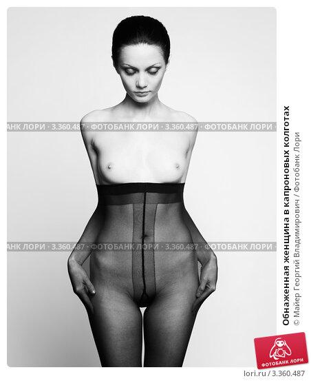 Элегантная голая фото 15 фотография