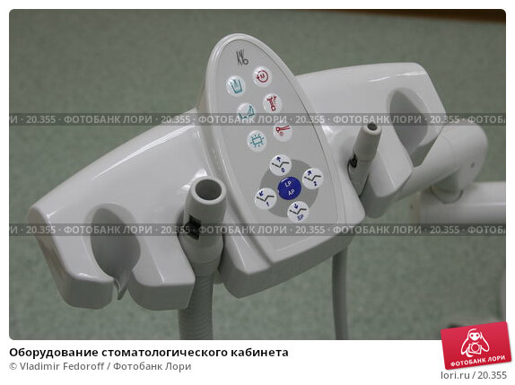 Оборудование стоматологического кабинета, фото № 20355, снято 20 января 2007 г. (c) Vladimir Fedoroff / Фотобанк Лори