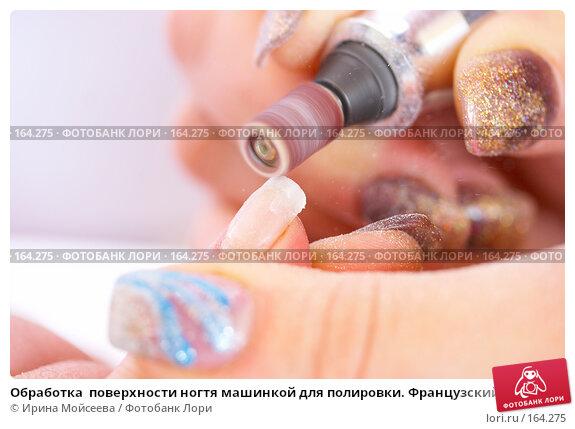 Обработка  поверхности ногтя машинкой для полировки. Французский маникюр, фото № 164275, снято 26 декабря 2007 г. (c) Ирина Мойсеева / Фотобанк Лори
