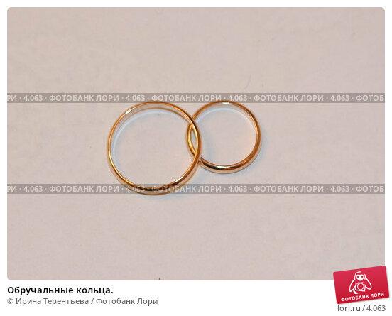 Обручальные кольца., эксклюзивное фото № 4063, снято 19 августа 2005 г. (c) Ирина Терентьева / Фотобанк Лори