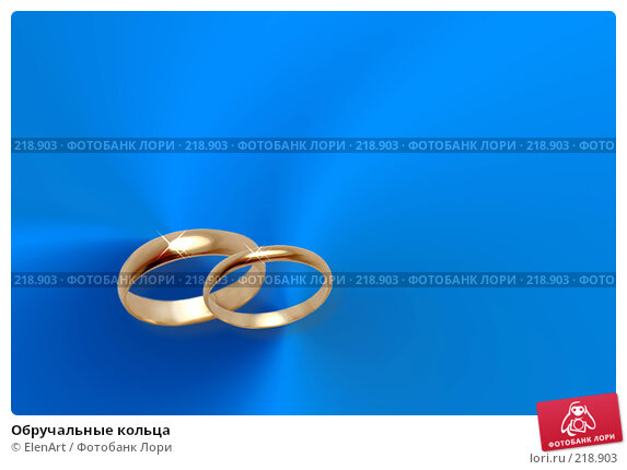 Обручальные кольца, фото № 218903, снято 18 января 2017 г. (c) ElenArt / Фотобанк Лори