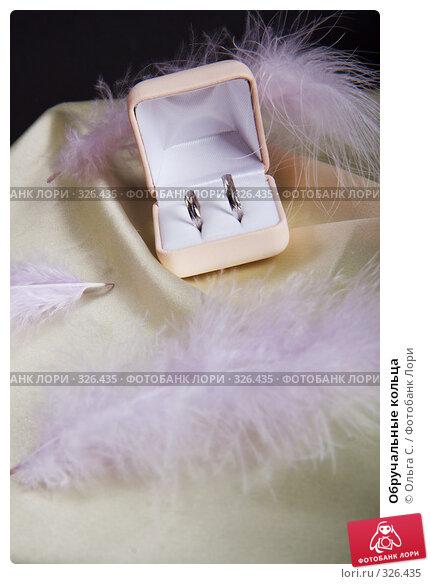 Обручальные кольца, фото № 326435, снято 1 апреля 2008 г. (c) Ольга С. / Фотобанк Лори