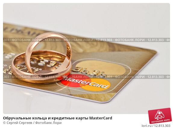 Moneyveo вход