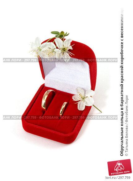 Обручальные кольца в бархатной красной коробочке с весенними цветами на белом фоне, фото № 297759, снято 29 апреля 2008 г. (c) Татьяна Белова / Фотобанк Лори
