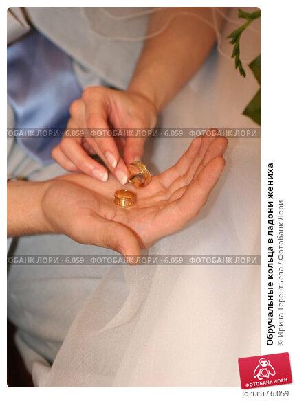Обручальные кольца в ладони жениха, эксклюзивное фото № 6059, снято 3 июня 2005 г. (c) Ирина Терентьева / Фотобанк Лори