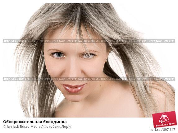 Обворожительная блондинка видео фото 487-857
