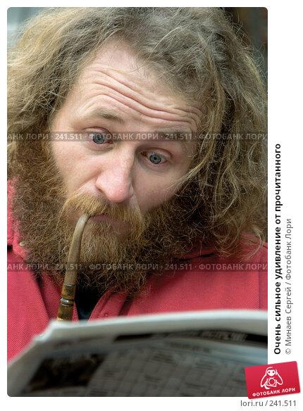 Очень сильное удивление от прочитанного, фото № 241511, снято 9 марта 2008 г. (c) Минаев Сергей / Фотобанк Лори