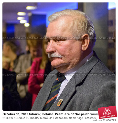 October 11, 2012 Gdansk, Poland. Premiere of the performance `Danuta W`. Pictured: Lech Walesa (President of Poland between 1990 and 1995, Nobel Prize in 1983) Редакционное фото, фотограф BE&W AGENCJA FOTOGRAFICZNA SP. / age Fotostock / Фотобанк Лори