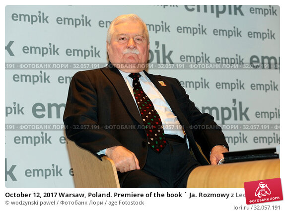 October 12, 2017 Warsaw, Poland. Premiere of the book ` Ja. Rozmowy z Lechem Walesa` (eng. Me. Conversations with Lech Walesa). Pictured: Lech Walesa. Редакционное фото, фотограф wodzynski pawel / age Fotostock / Фотобанк Лори