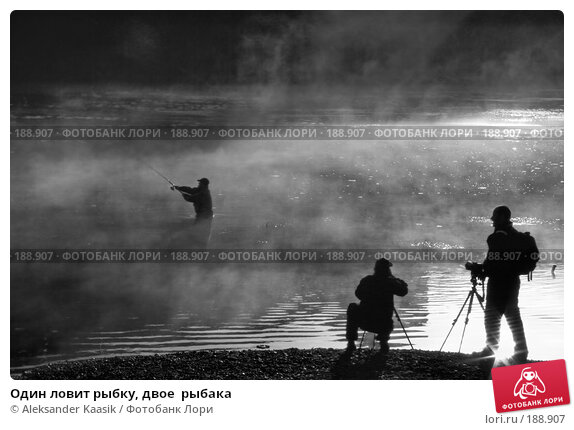 Один ловит рыбку, двое  рыбака, фото № 188907, снято 29 марта 2017 г. (c) Aleksander Kaasik / Фотобанк Лори