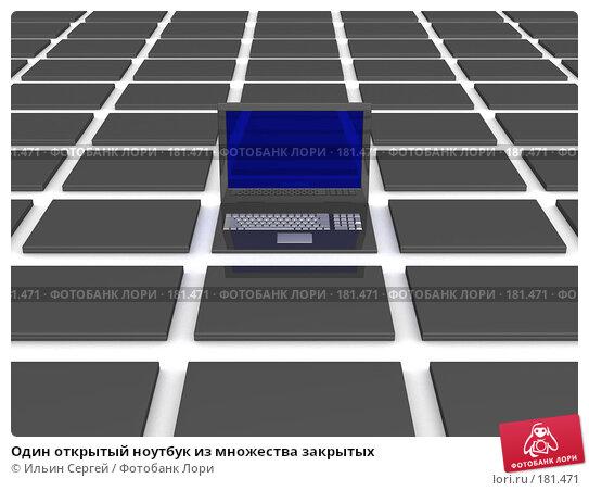 Один открытый ноутбук из множества закрытых, иллюстрация № 181471 (c) Ильин Сергей / Фотобанк Лори