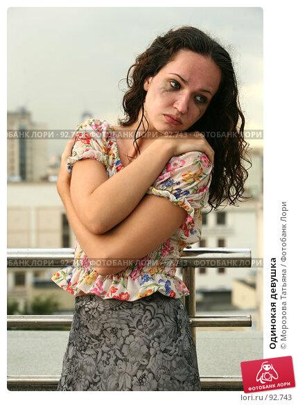 Одинокая девушка, фото № 92743, снято 7 августа 2007 г. (c) Морозова Татьяна / Фотобанк Лори