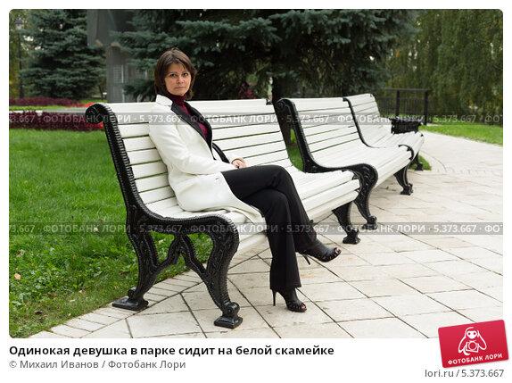 porno-krasivie-kartinki-odinokaya-zhenshina-v-parke-na-skameyke-huy