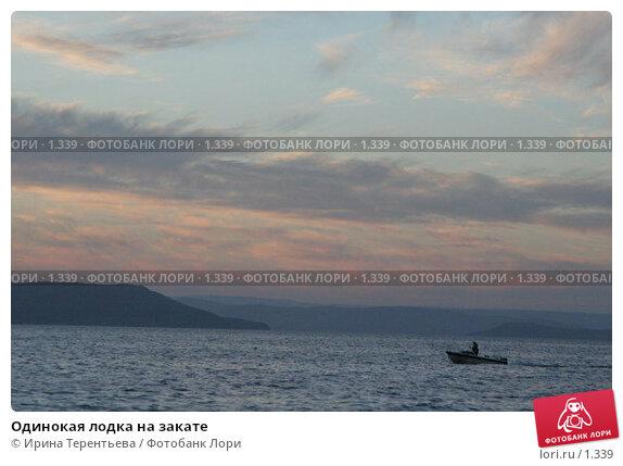 Одинокая лодка на закате, эксклюзивное фото № 1339, снято 15 сентября 2005 г. (c) Ирина Терентьева / Фотобанк Лори