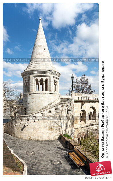 рыбацкий бастион в будапеште церковь