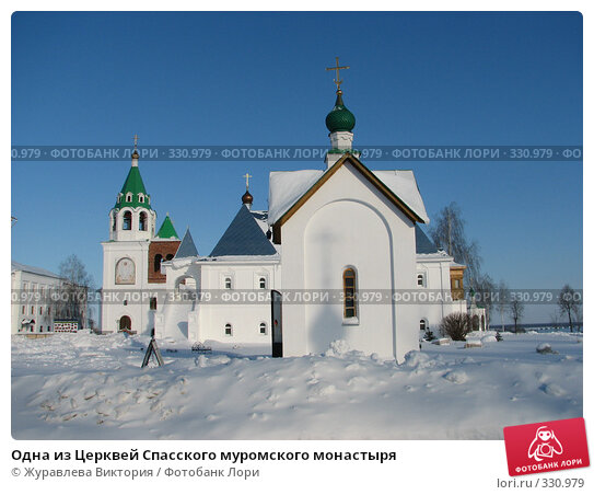 Одна из Церквей Спасского муромского монастыря, фото № 330979, снято 5 сентября 2006 г. (c) Журавлева Виктория / Фотобанк Лори