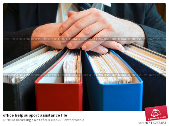 Купить «office help support assistance file», фото № 11267851, снято 22 апреля 2019 г. (c) PantherMedia / Фотобанк Лори