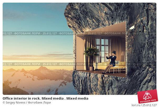 Купить «Office interior in rock. Mixed media . Mixed media», фото № 25612127, снято 24 марта 2019 г. (c) Sergey Nivens / Фотобанк Лори