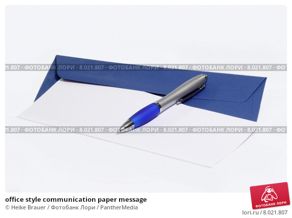 communication style paper Representational systems – white paper the consultant is mismatching entirely the communication style used by his client by avoiding the use of such words.