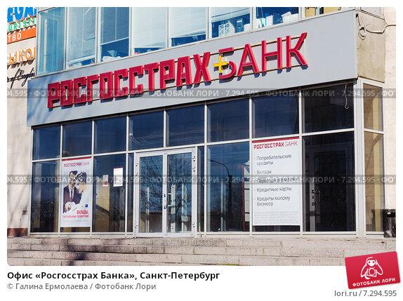 АльфаБанк СанктПетербург  офисы и банкоматы