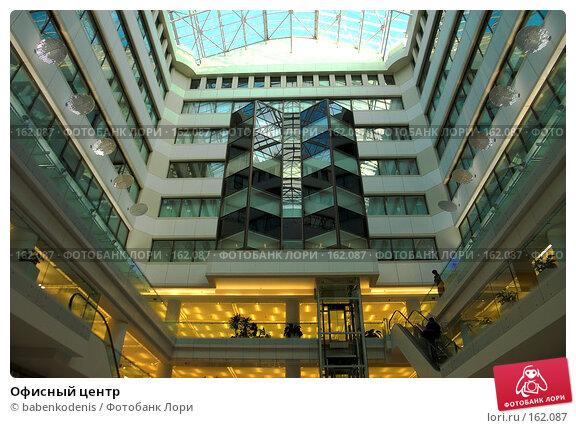 Офисный центр, фото № 162087, снято 8 марта 2006 г. (c) Бабенко Денис Юрьевич / Фотобанк Лори