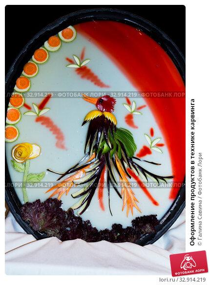 Оформление продуктов в технике карвинга. Стоковое фото, фотограф Галина Савина / Фотобанк Лори