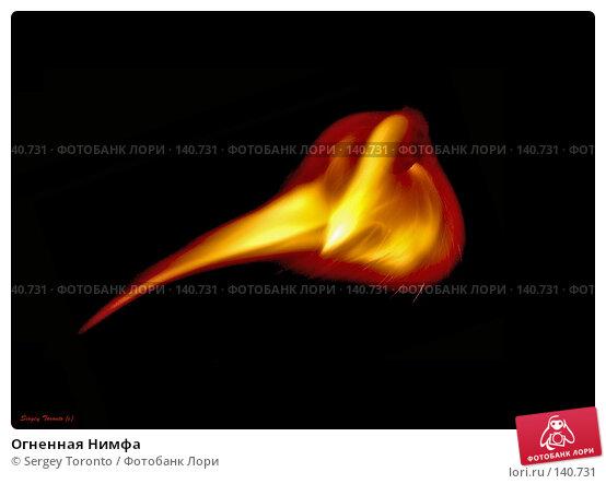 Огненная Нимфа, фото № 140731, снято 20 ноября 2007 г. (c) Sergey Toronto / Фотобанк Лори
