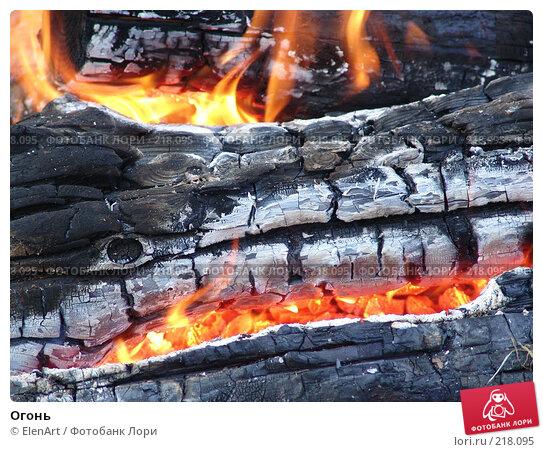 Огонь, фото № 218095, снято 22 мая 2017 г. (c) ElenArt / Фотобанк Лори