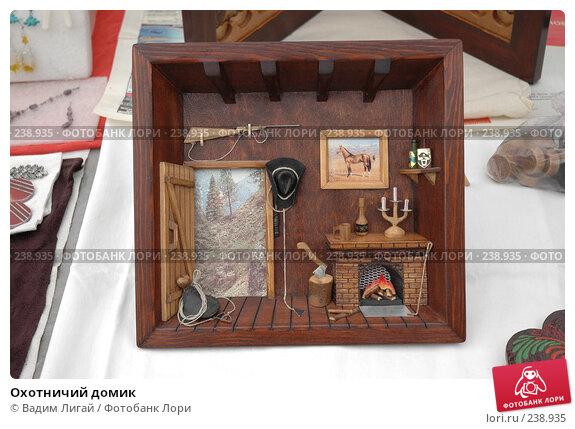 Купить «Охотничий домик», фото № 238935, снято 24 декабря 2005 г. (c) Вадим Лигай / Фотобанк Лори