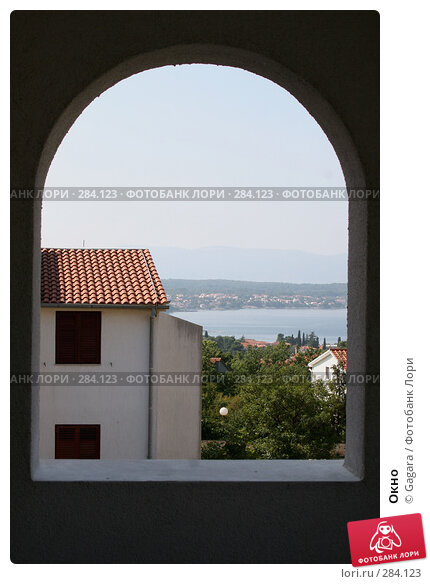 Окно, фото № 284123, снято 28 сентября 2006 г. (c) Gagara / Фотобанк Лори