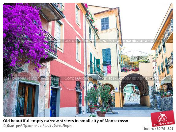 Купить «Old beautiful empty narrow streets in small city of Monterosso», фото № 30761891, снято 10 июня 2017 г. (c) Дмитрий Травников / Фотобанк Лори