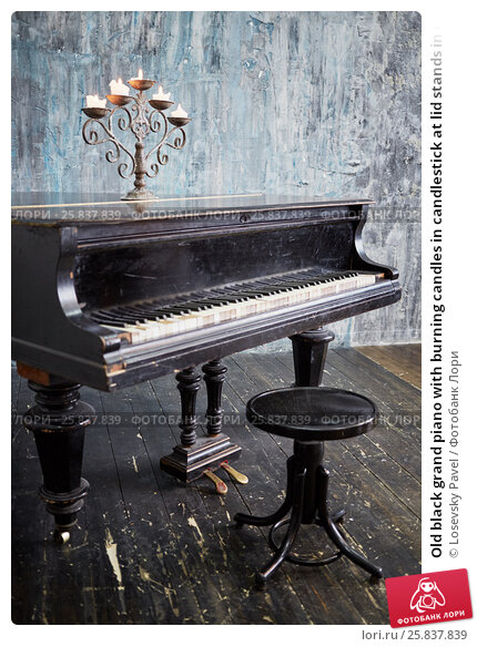 Купить «Old black grand piano with burning candles in candlestick at lid stands in room with ragged walls and floor», фото № 25837839, снято 12 февраля 2015 г. (c) Losevsky Pavel / Фотобанк Лори
