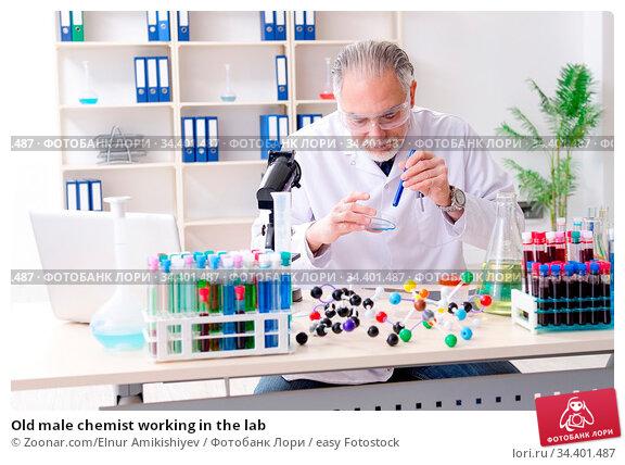 Old male chemist working in the lab. Стоковое фото, фотограф Zoonar.com/Elnur Amikishiyev / easy Fotostock / Фотобанк Лори