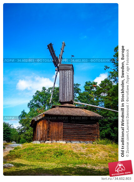 Old traditional Windmill in Stockholm, Sweden, Europe. Стоковое фото, фотограф Zoonar.com/Laurent Davoust / age Fotostock / Фотобанк Лори