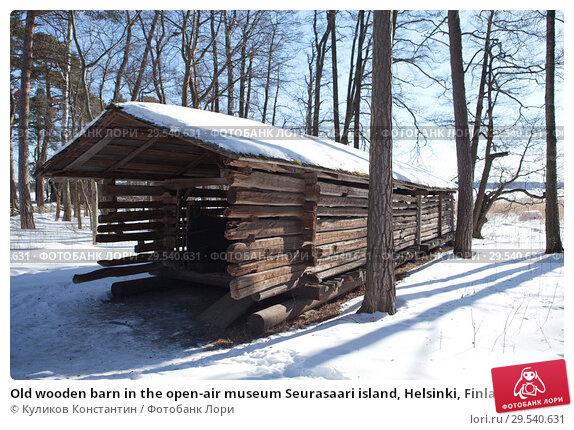 Купить «Old wooden barn in the open-air museum Seurasaari island, Helsinki, Finland», фото № 29540631, снято 17 марта 2013 г. (c) Куликов Константин / Фотобанк Лори