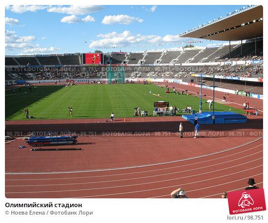 Олимпийский стадион, фото № 98751, снято 26 июля 2006 г. (c) Ноева Елена / Фотобанк Лори