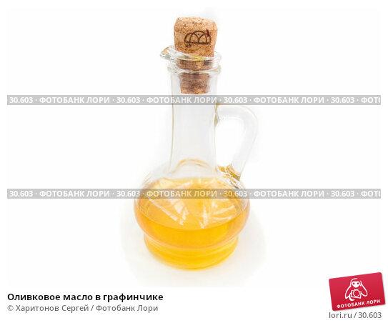 Оливковое масло в графинчике, фото № 30603, снято 2 марта 2007 г. (c) Харитонов Сергей / Фотобанк Лори