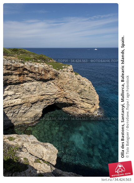Olla des Bastons, Santanyi, Mallorca, Balearic Islands, Spain. Стоковое фото, фотограф Tolo Balaguer / age Fotostock / Фотобанк Лори